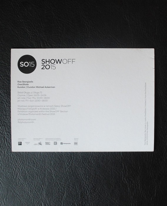 Show Off Postcard Edition